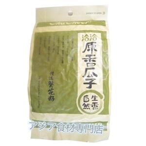 【常温便】恰恰原香瓜子(チャチャ食用ひまわりの種)