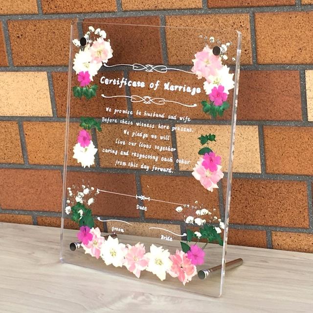 結婚証明書 ハンドメイド 【プリンセスピンク】アクリルフレーム 押し花