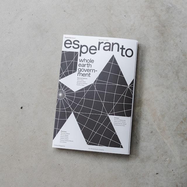 ESPERANTO Culture Magazine issue 1