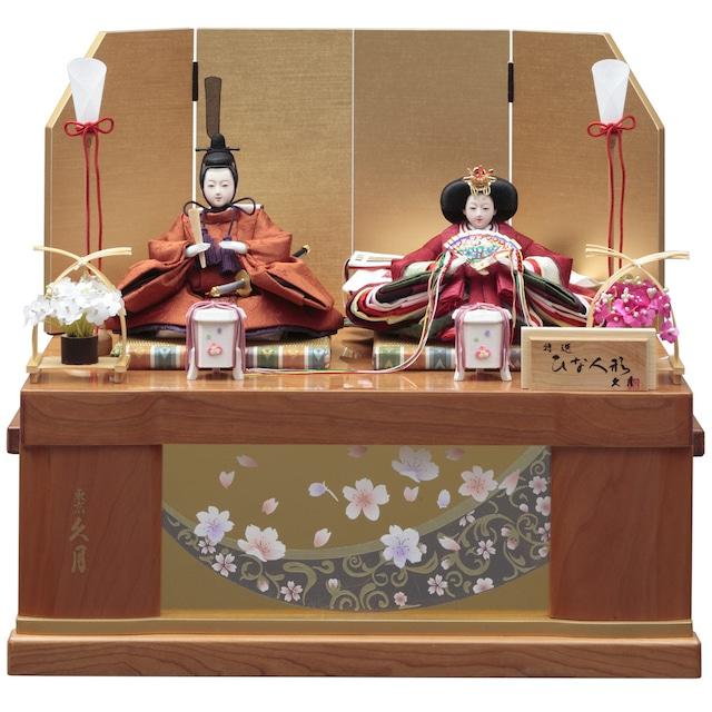 久月 雛人形収納 銘木シリーズ 216731