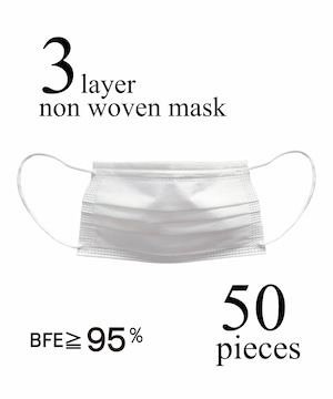 <4個以上で送料無料>  3 layer non woven マスク(3層不織布マスク50枚入り)