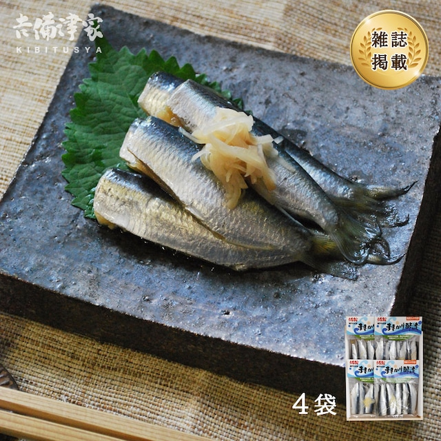 吉備津家 特選 ままかりの酢漬け 4袋 『冷凍商品』