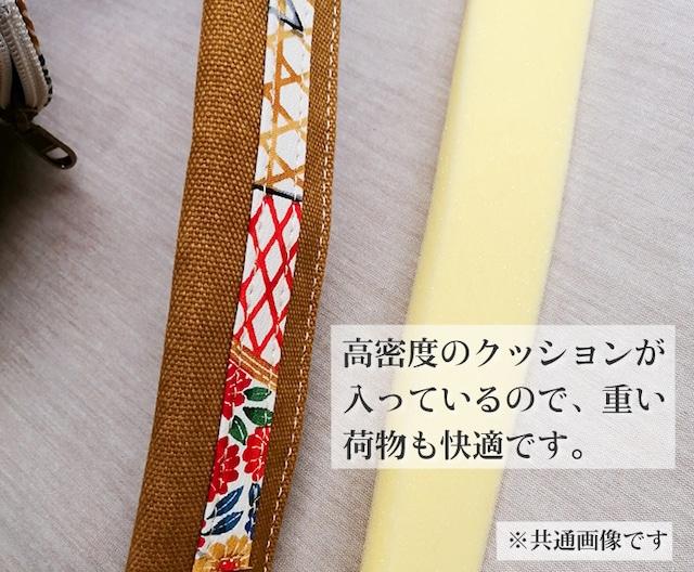 リュックサック【ムーンパール】NO.183
