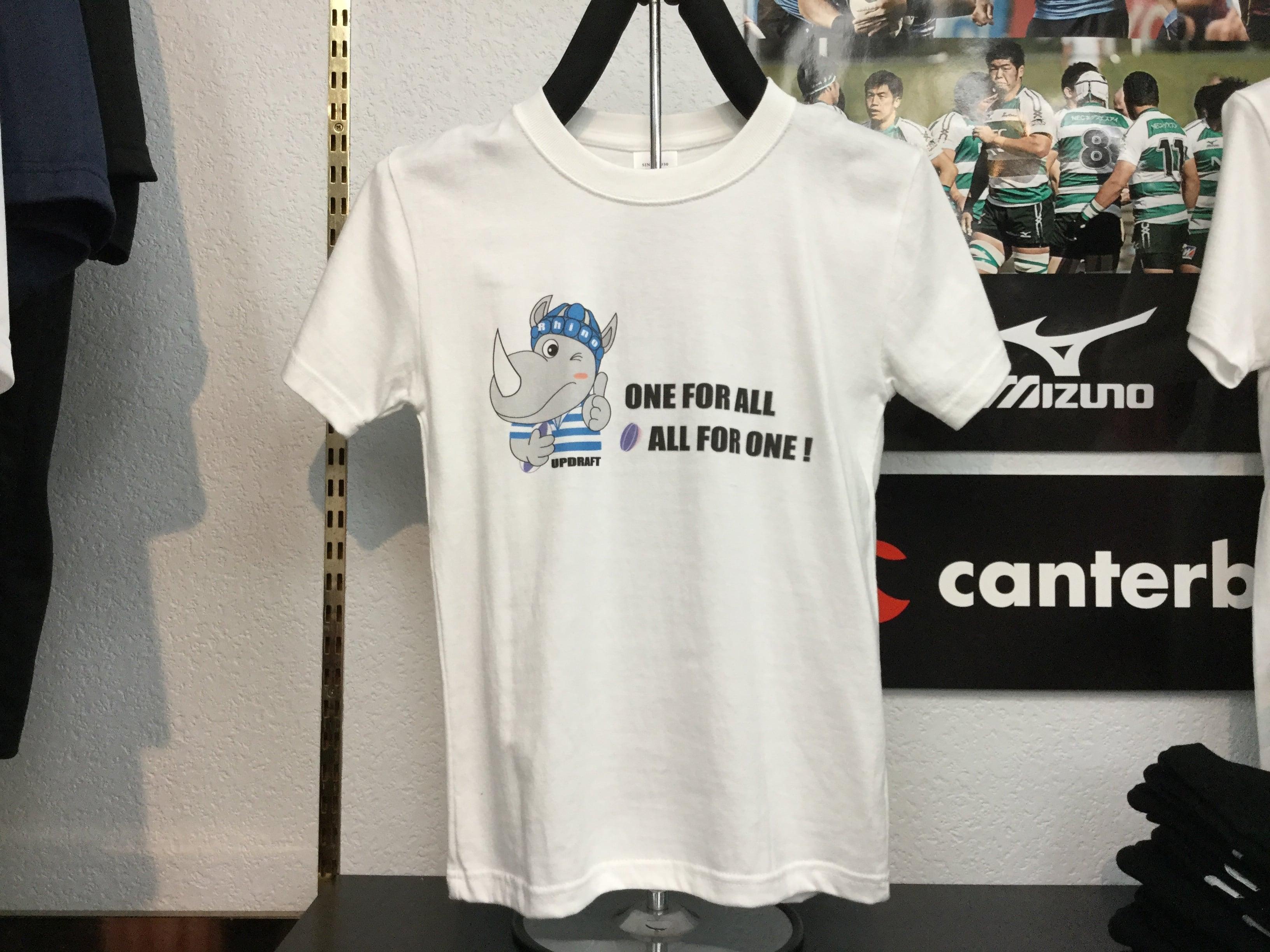【キッズ】オリジナルラグビーTシャツ ホワイト(綿100%)