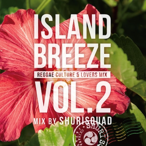【SHURI SQUAD】Islnad Breeze vol2[CD]