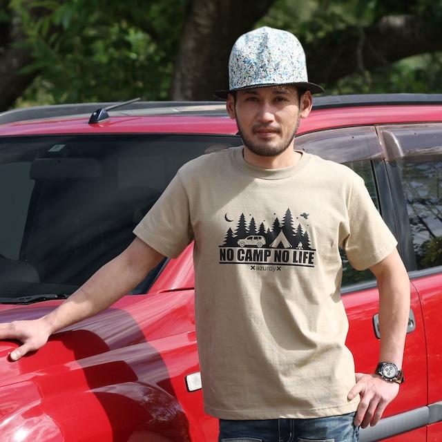 デザインを自分好みにカスタマイズできるTシャツ!NO CAMP NO LIFE Tシャツ
