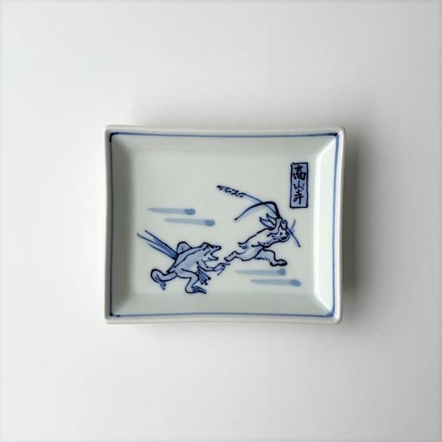 【有田焼】染付呉須濃高山寺 長角銘々皿 (角皿)