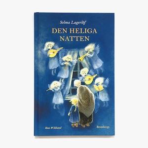 セルマ・ラーゲルレーフ「Den heliga natten(聖なる夜)」《2003-01》