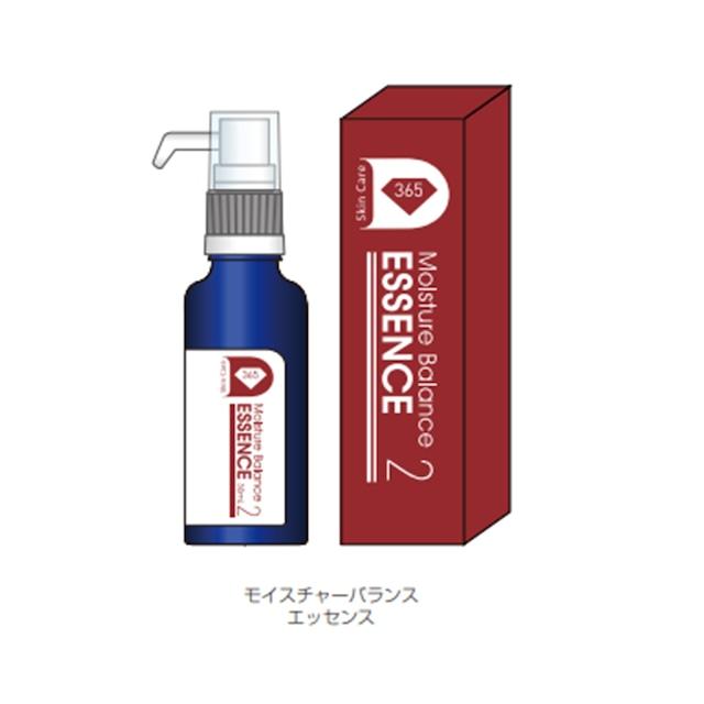 skincare365 【セット購入特典付き】化粧水・美容液・保湿ジェル各1本(約2か月分)