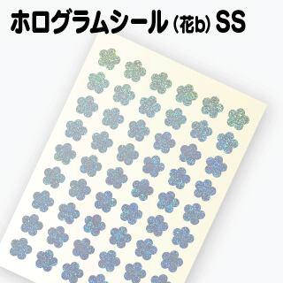 【ホログラム 花シールB 】SS(1.25cm×1.2cm)