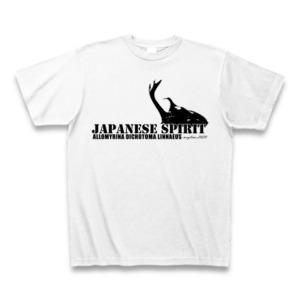 国産カブトムシ Tシャツ -maylime- オリジナルデザイン ホワイト