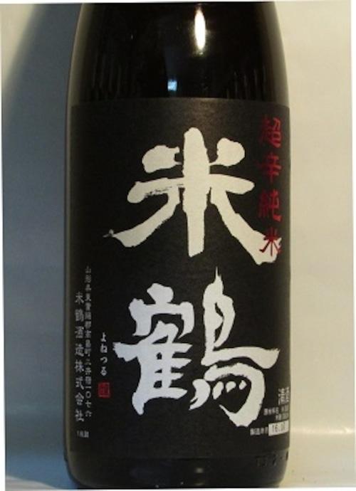 米鶴 超辛純米 1.8L