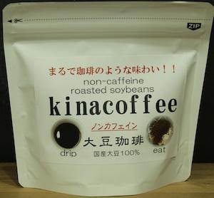 kinacoffee