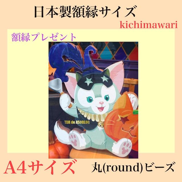 A4サイズ 丸ビーズ(round)【rT-143】額縁プレゼント付き♡フルダイヤモンドアート