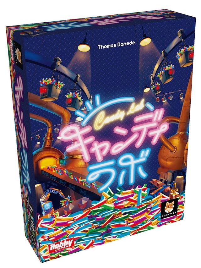 キャンディラボ 日本語版