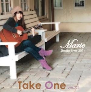 【ハイレゾ手焼きデータ(DVD-R)】Take One ver.2.1 -Marie Studio LIVE 2014-【CDプレーヤー/DVDプレーヤーで再生できませんのでご注意下さい】。