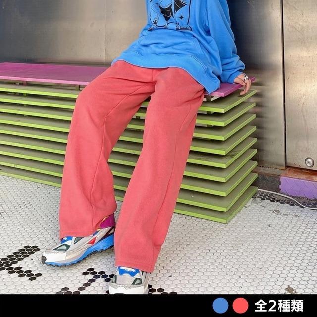 裏ボアカラースウェットパンツ(全2色) / HWG363