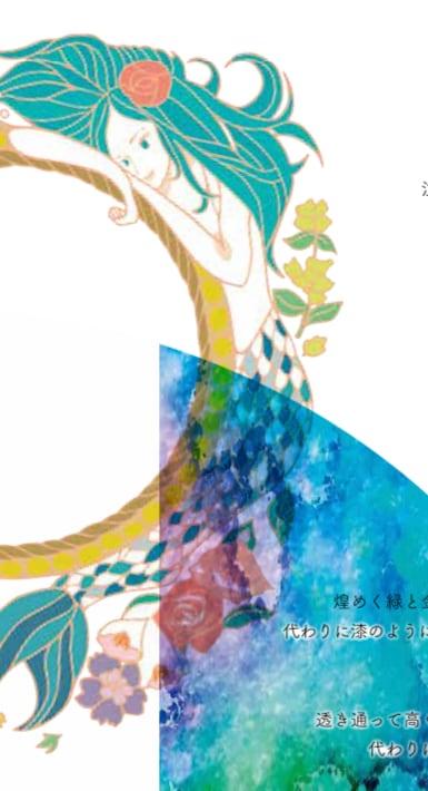 奇跡の波動エッセンスワークブック&地球の龍が生える「エレメンタルドラゴンエッセンス」