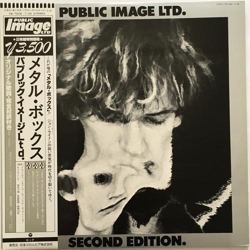 【LP・国内盤】パブリック・イメージ・リミテッド  / メタルボックス