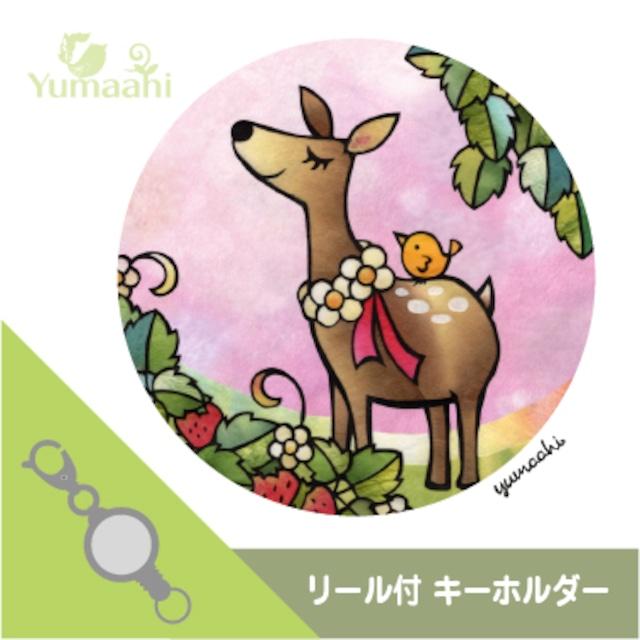 リール付キーホルダー : 小鹿の花飾り