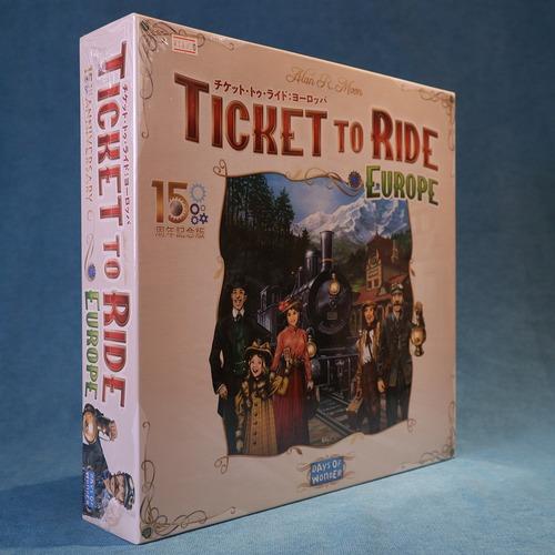 チケット・トゥ・ライド:ヨーロッパ 15周年記念版 日本語版