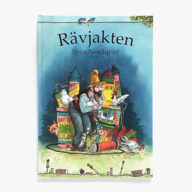 スヴェン・ノードクヴィスト「Rävjakten(フィンダスのきつねがり)」《2015-01》