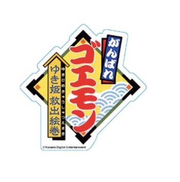 コナミ ロゴステッカー がんばれゴエモン ~ゆき姫救出絵巻~ / INDOR
