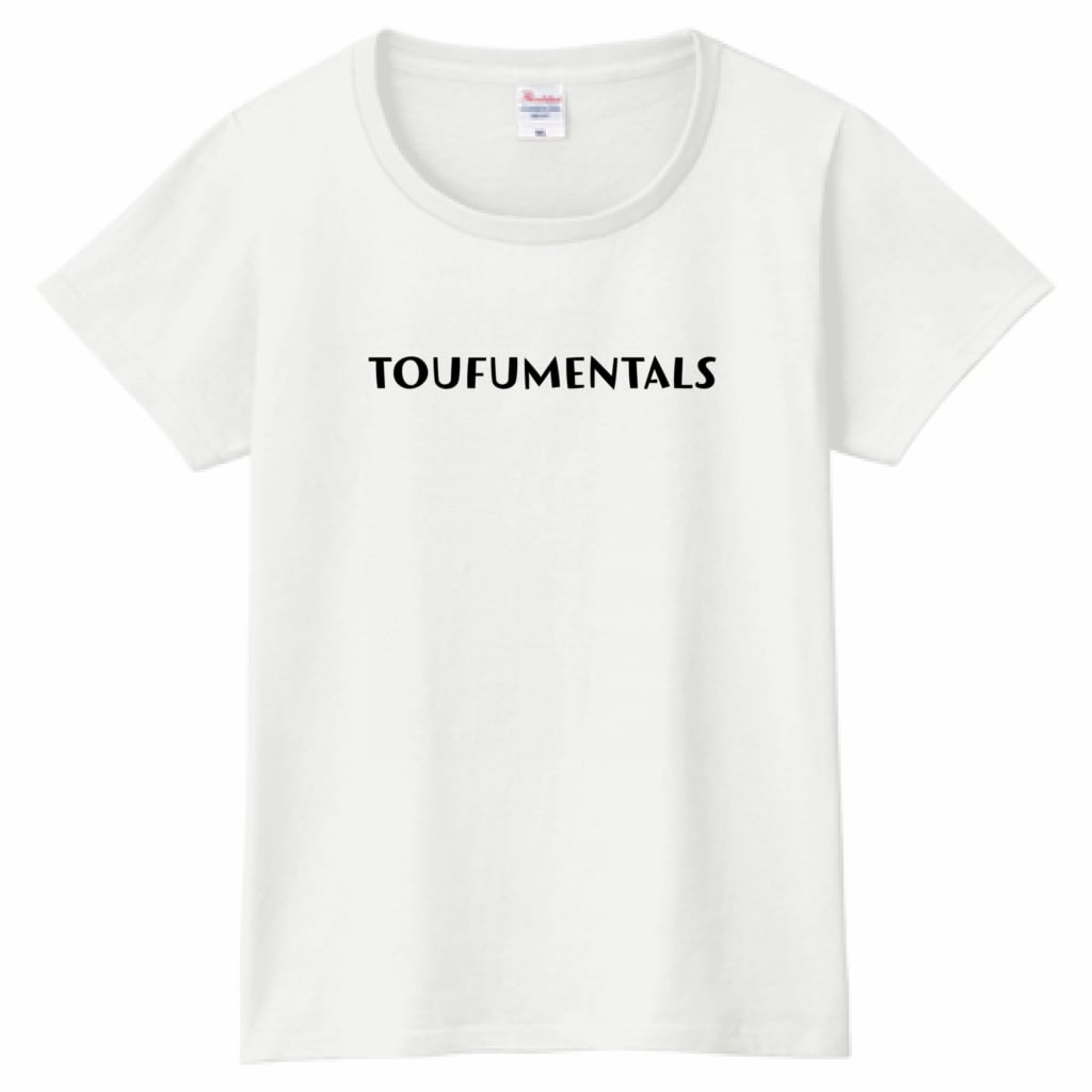 とうふめんたるずTシャツ(TOUFUMENTALS・レディース)