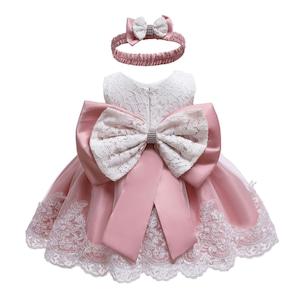 子供ドレス キッズ ベビー ジュニア 女の子ドレス フォーマルドレス パーティードレス 赤ちゃん 出産祝い お宮参り 新生児 70cm-120cm 8343