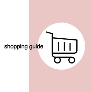 【shopping guide】ご購入前に必ずお読みください