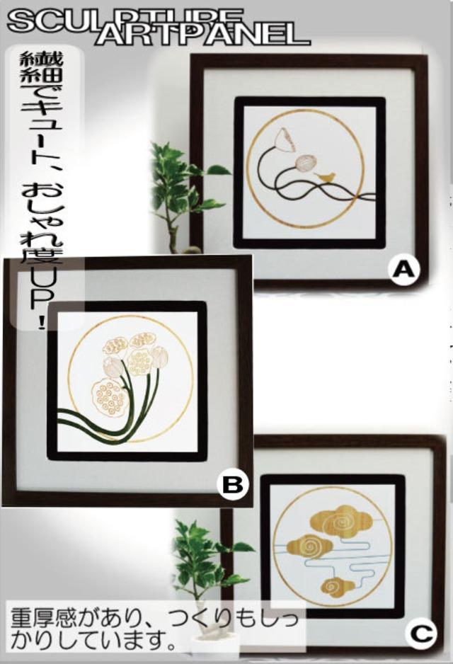 ウッドスカルプチャー 蓮と小鳥 蓮根 雲 単品 ウッドアートパネル 絵画 壁掛け 木製 アジアン雑貨 インテリア 45×45