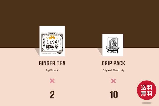 JINNO COFFEE しょうが健珈茶&ドリップパックセット