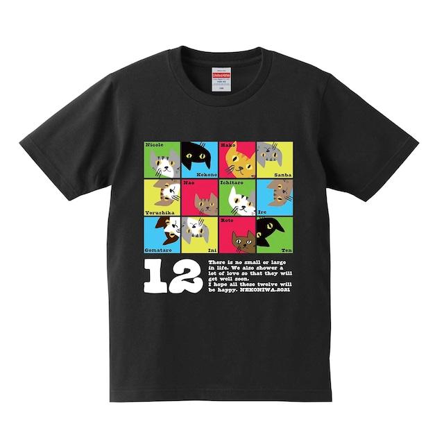 キッズサイズNEKONIWA12Tシャツ 1,980円 ≪全国送料無料≫