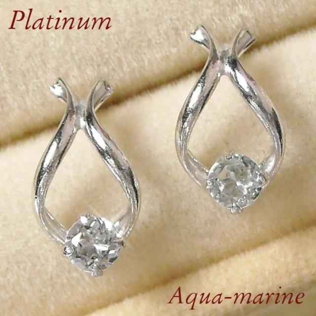 アクアマリン ピアス 馬蹄 ホースシュー 3月誕生石 プラチナ 一粒 pt900 レディース