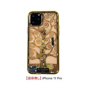 【液体無し】 ARTiFY iPhone 11 Pro メッキTPUケース クリムト 生命の樹 AJ00530