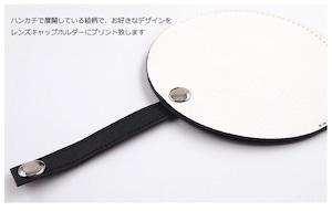 ◆受注生産◆オリジナルレンズキャップホルダー「お好きなデザインでの製作」
