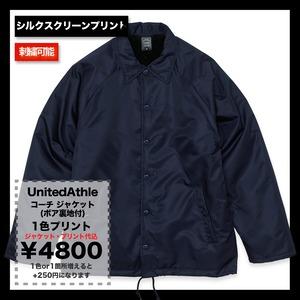 United Athle コーチ ジャケット (ボア裏地付) (品番7492-01)