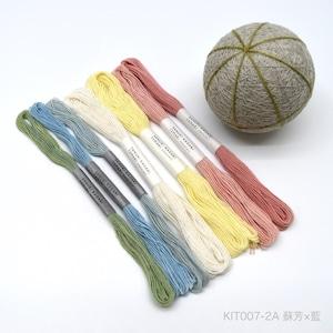 手まり制作キット「八重菊」おかわりセット(テキストなし)_KIT007-1