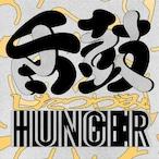 【LP】Hunger - 舌鼓/Shitatsuzumi