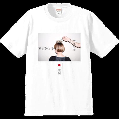 vibeca オリジナルTシャツ【レギュラーフィット】