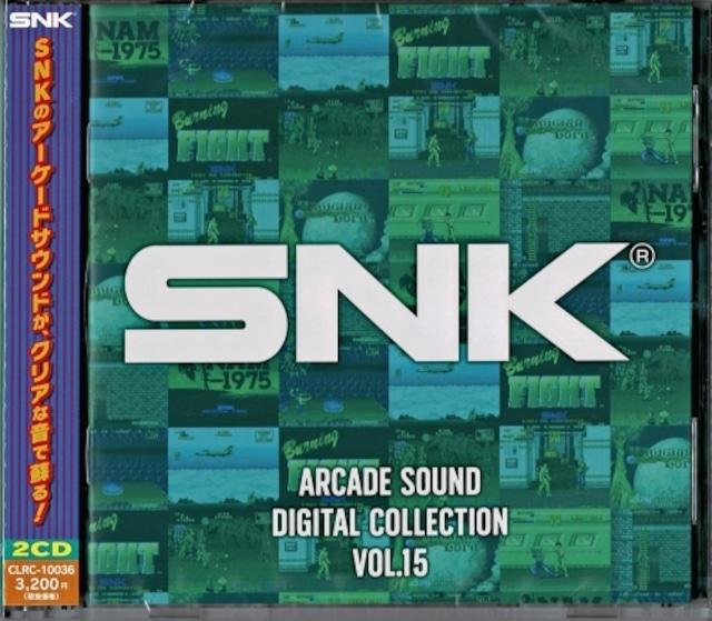 [新品] [CD] SNK ARCADE SOUND DIGITAL COLLECTION Vol.15『NAM-1975』『マジシャンロード』『バーニングファイト』 / クラリスディスク [CLRC-10036]