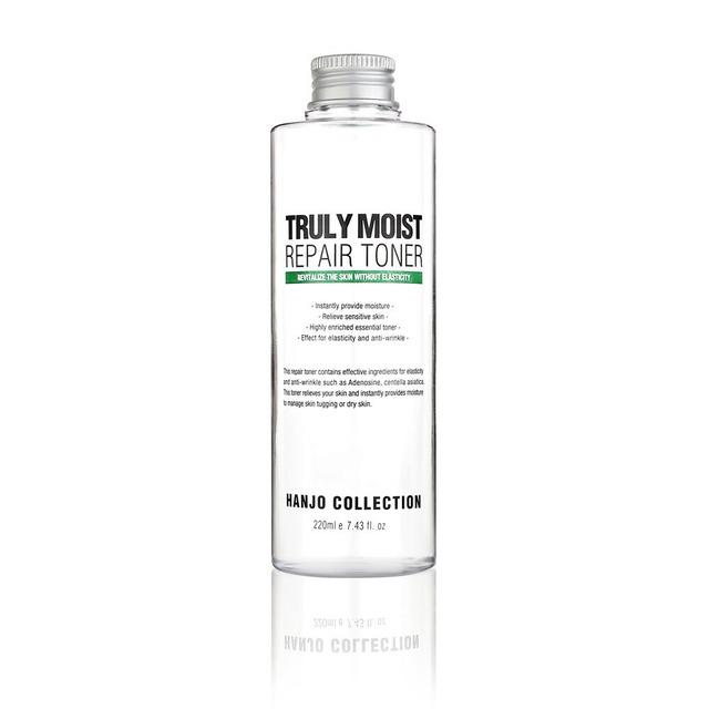【即納】【高保湿化粧水】トゥルーリーリペアトナー しわ改善 ハリのある肌  キメの細かいツヤ肌