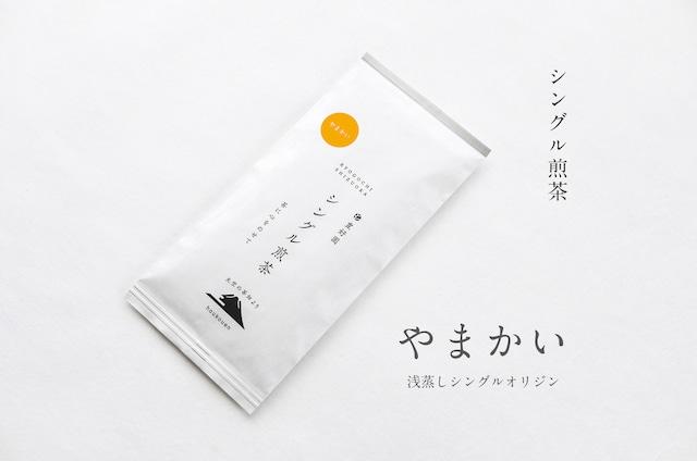 シングル煎茶【やまかい】80g