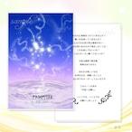 宇宙への願い/014L・エネルギーカード