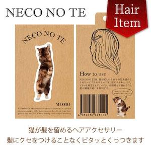 NEKO NO TE MOMO ヘアアクセサリ(猫の手)(E-7-023M)