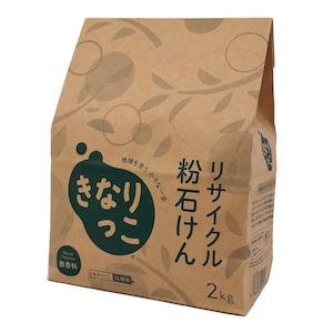 リサイクル粉石けん 紙袋入り2kg