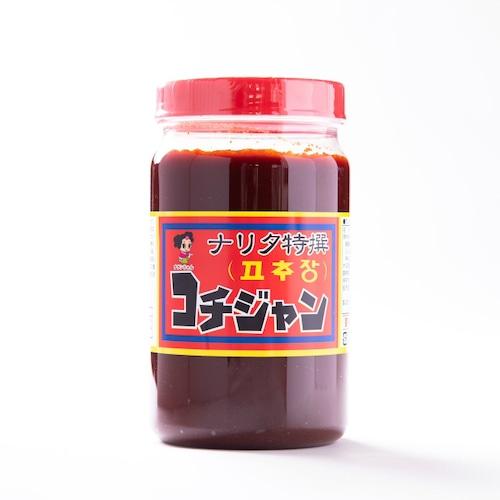 ナリタ特選コチジャン/1.1kg 「『60万本』販売記念セール!」