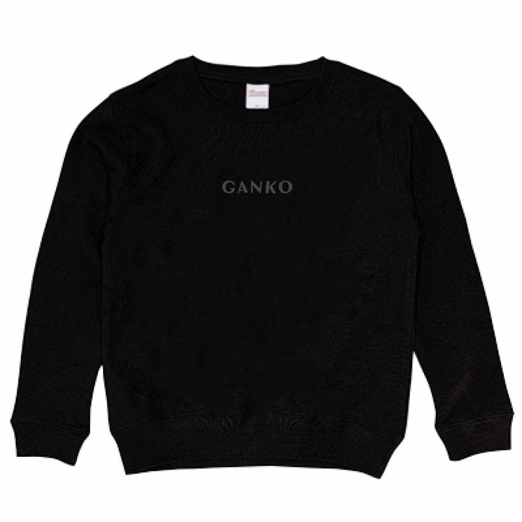 とうふめんたるずトレーナー(GANKO・キッズ・黒)