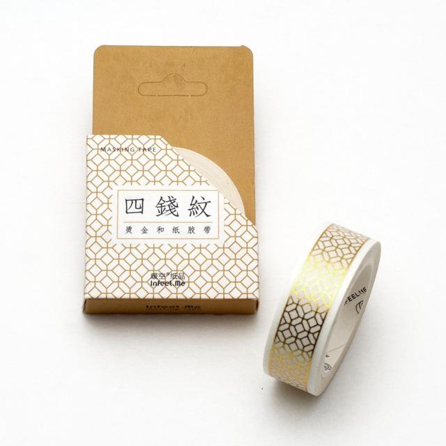 中国紋様「四錢紋」輸入マスキングテープ 金箔押し(剥離紙付き)