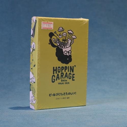 HOPPIN' GARAGE〜ビールづくりってたのしい!〜
